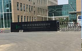 选择上海时羿软管,我们非常放心